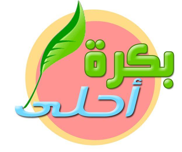 احجز مع د/فاطمه محمد ابراهيم خليل البطريق