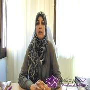 احجز مع د/رشا حسين الطنطاوى
