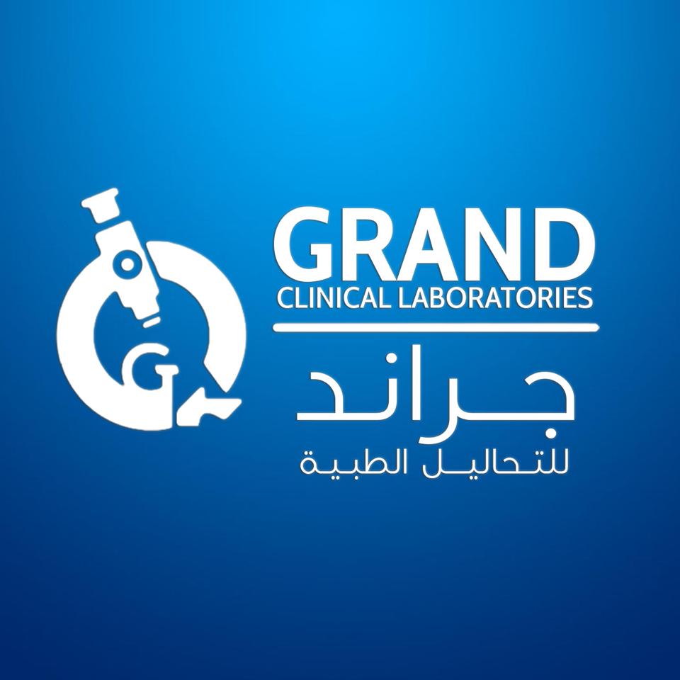 Grand Medical Laboratories