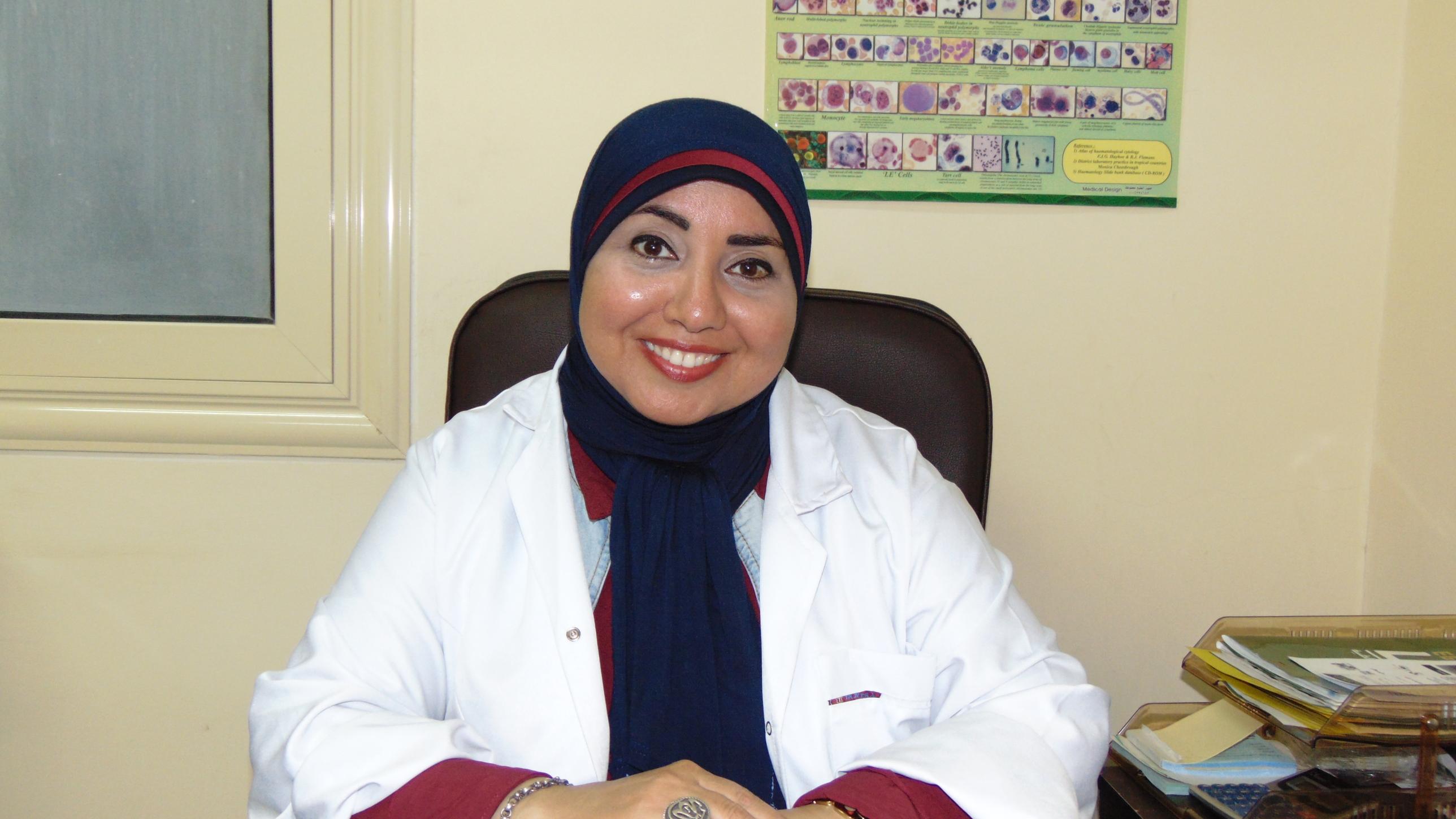 Iglal Medical Laboratory