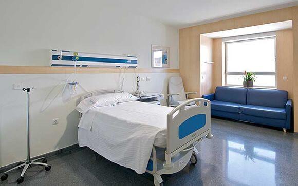مستشفي الاندلس التخصصي