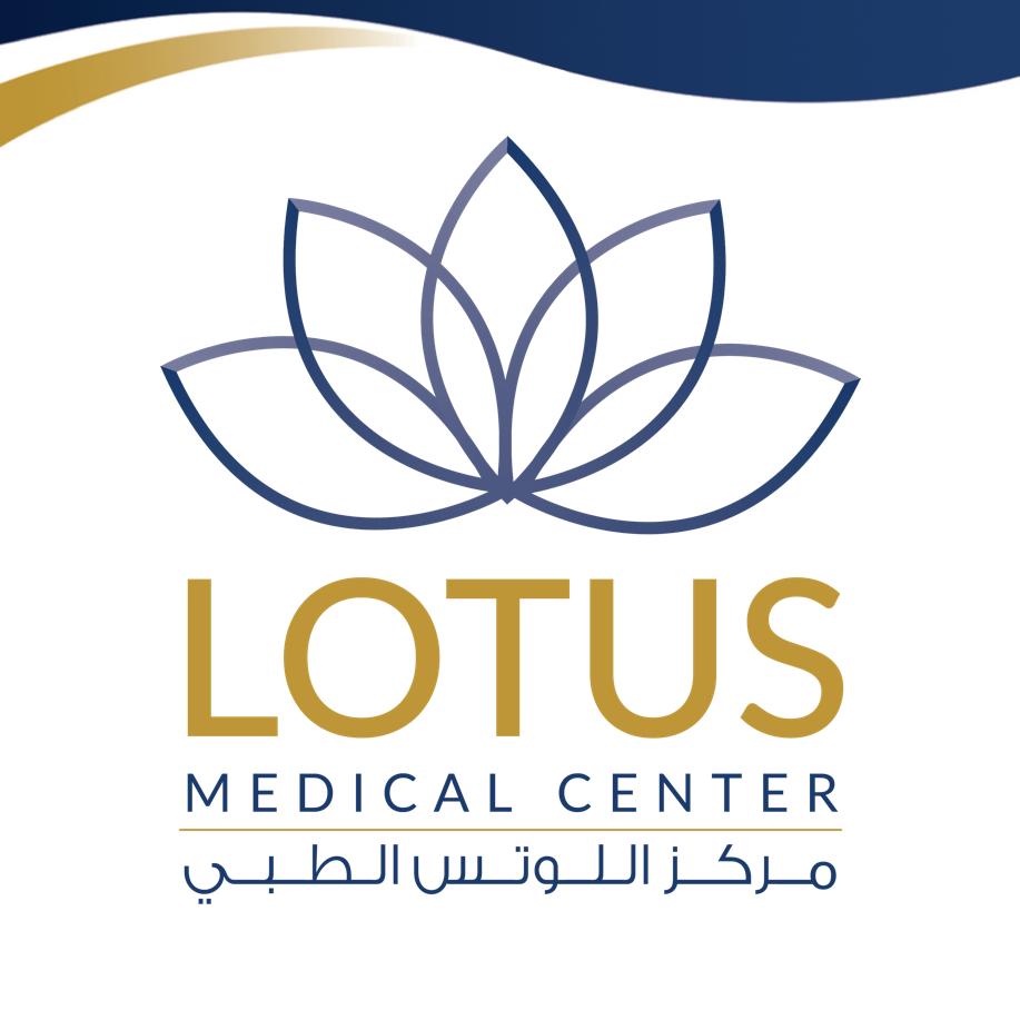 اللوتس للخدمات الطبيه